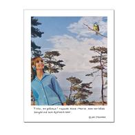 Affisch Jan Stenmark 'Gråmus' pieni 24x30 cm